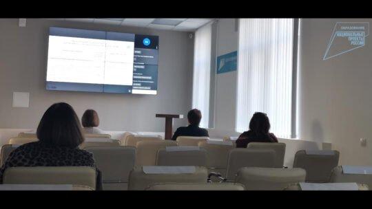 Об участии в вебинарах, посвященных вопросам реализации федерального проекта «Учитель будущего»