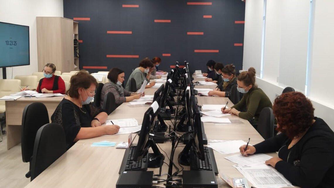 Учителя школ Республики Адыгея приняли участие в оценке методических компетенций