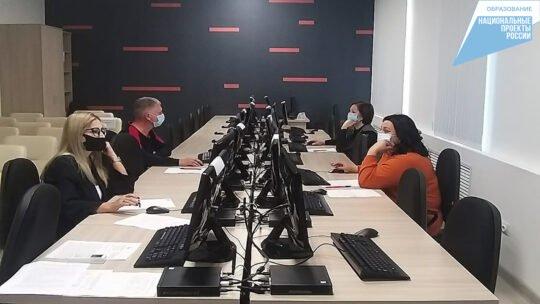 Начался II этап отбора кандидатов для включения в резерв руководителей образовательных организаций
